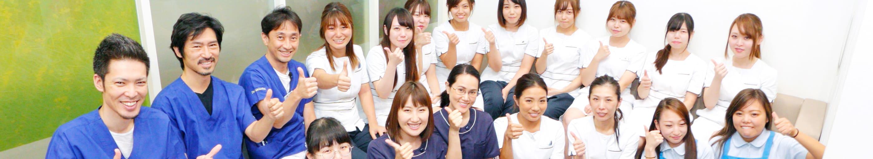 医療法人天白会 キャナルコート歯科クリニック ブログ