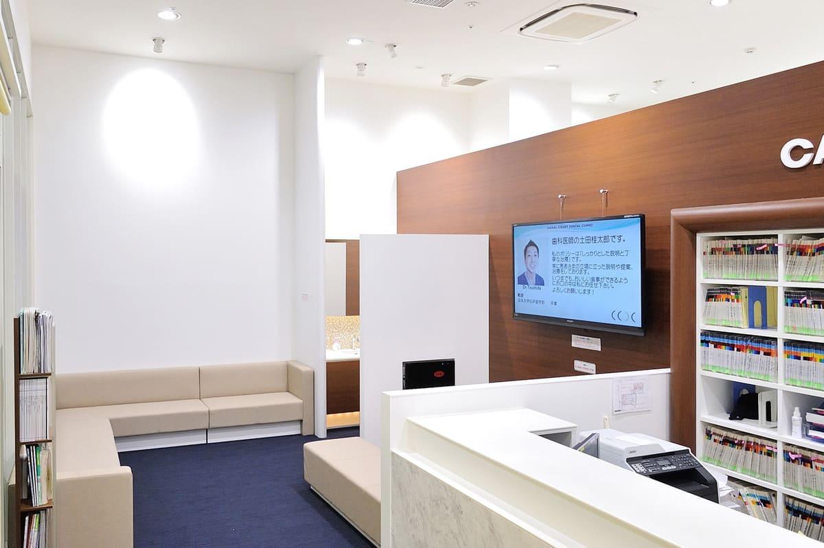 江東区東雲、豊洲の歯医者のキャナルコート歯科クリニック 待合室