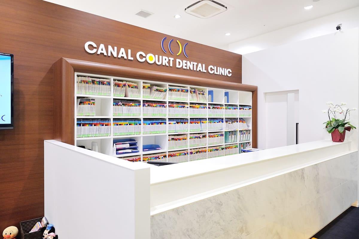 江東区東雲、豊洲の歯医者のキャナルコート歯科クリニック 当院のインプラント治療の強み