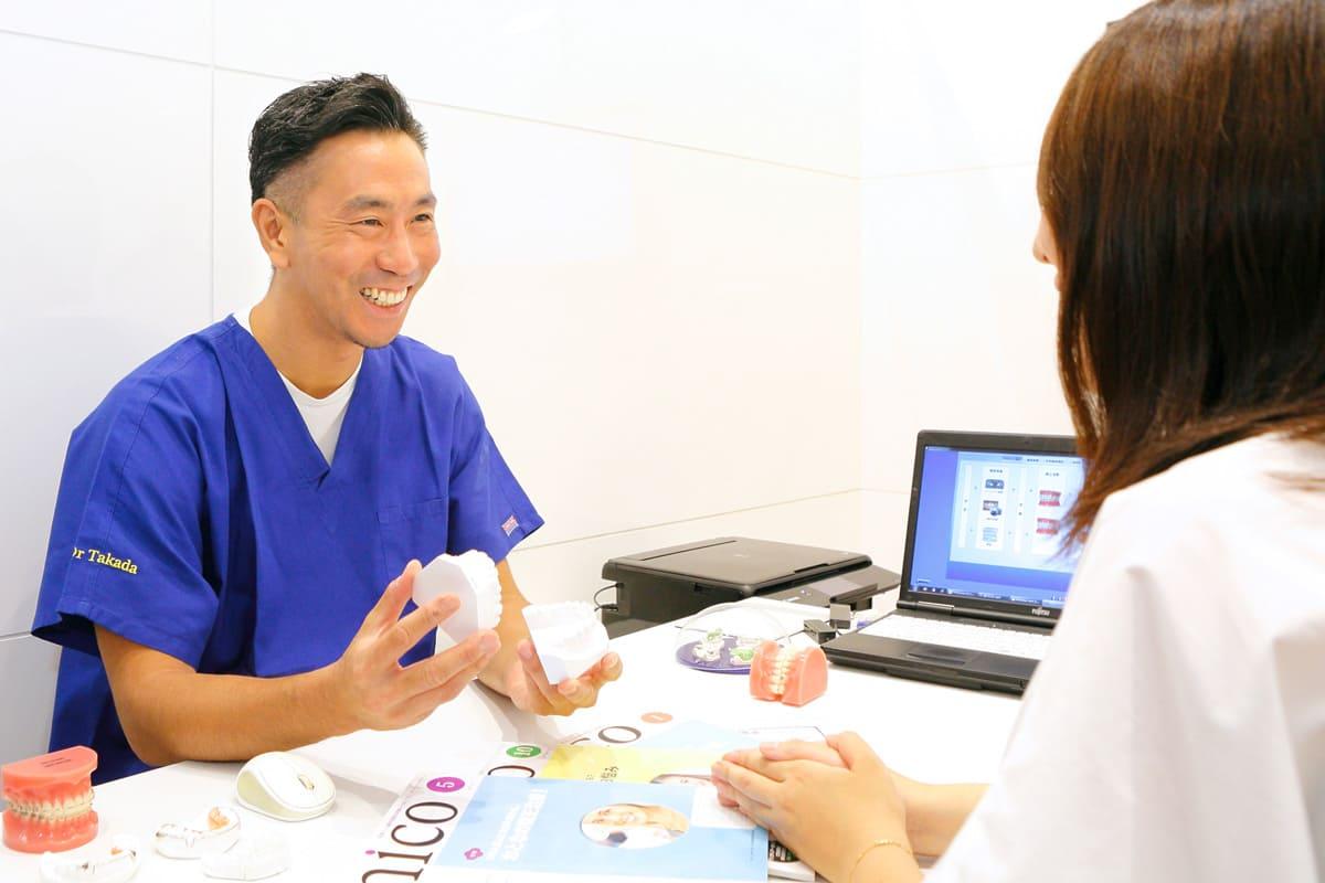 江東区東雲、豊洲の歯医者のキャナルコート歯科クリニック 矯正歯科