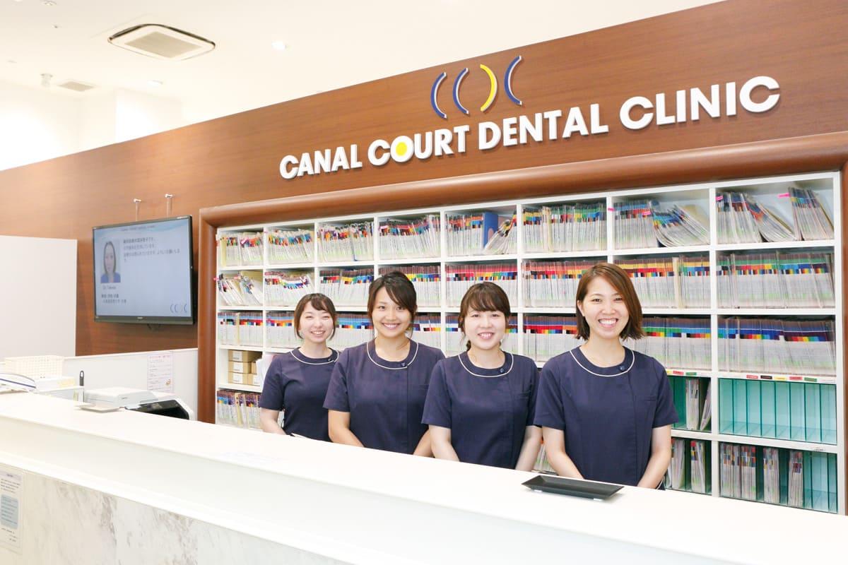 江東区東雲、豊洲の歯医者のキャナルコート歯科クリニック 初診の患者様へ ~診療の流れ~01