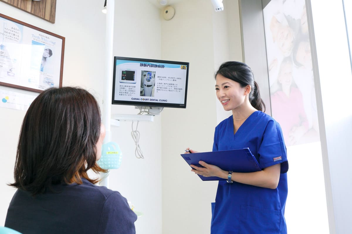 江東区東雲、豊洲の歯医者のキャナルコート歯科クリニック 静脈内鎮静法の流れ STEP6. 治療内容のご説明